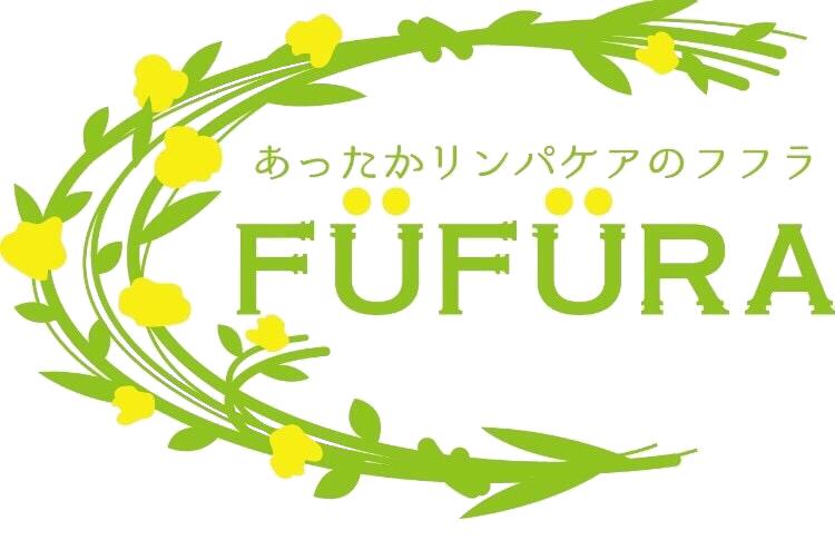 プライベートサロンFUFURA